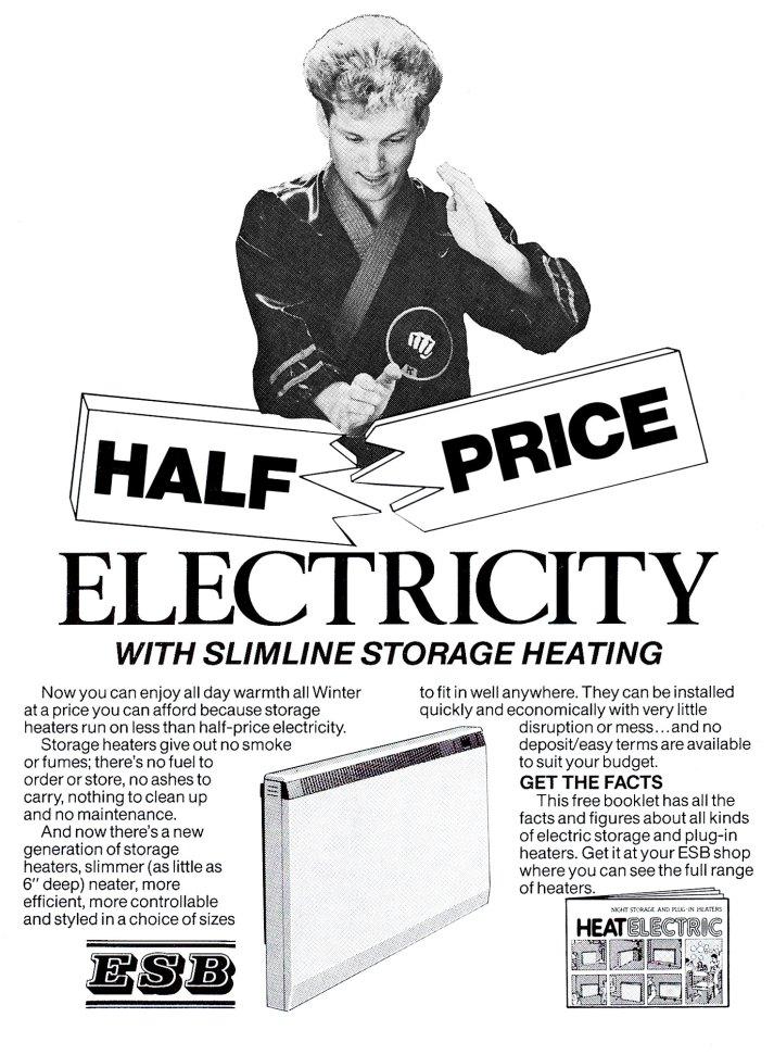 ESB-ad_1980s